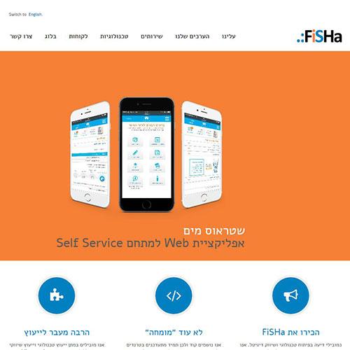Screenshot of FiSHa
